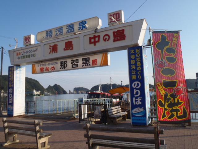 2011_1008_160044-PA081948.jpg