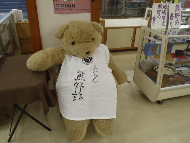 2011_1008_164307-PA081981.jpg