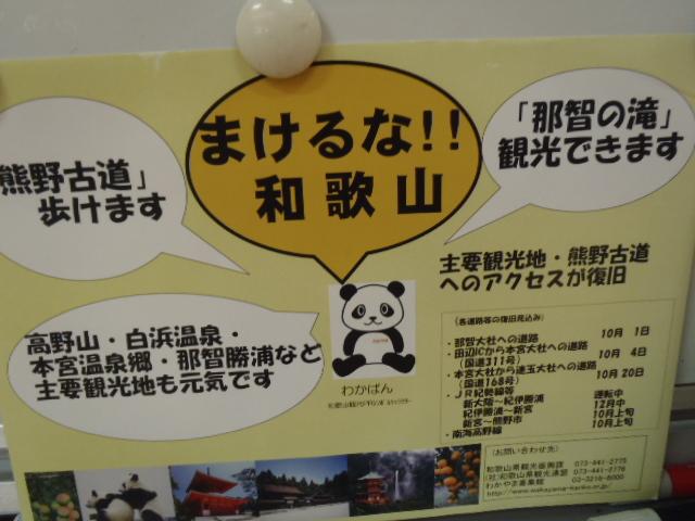 2011_1008_174811-PA082001.jpg