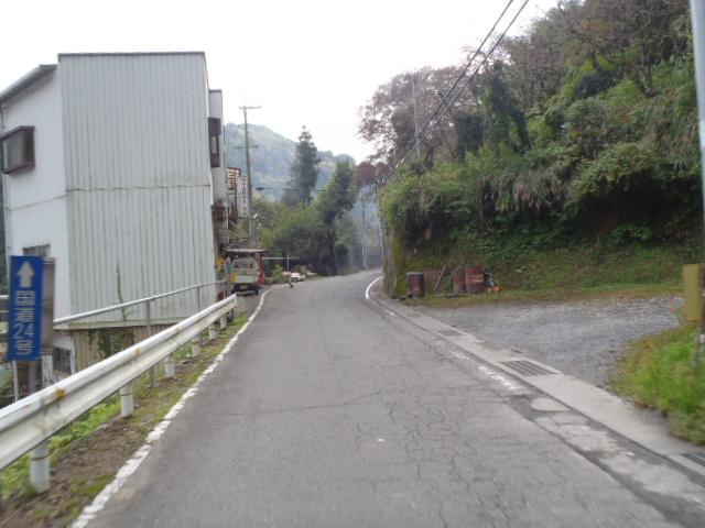 2011_1023_145655-PA232466.jpg