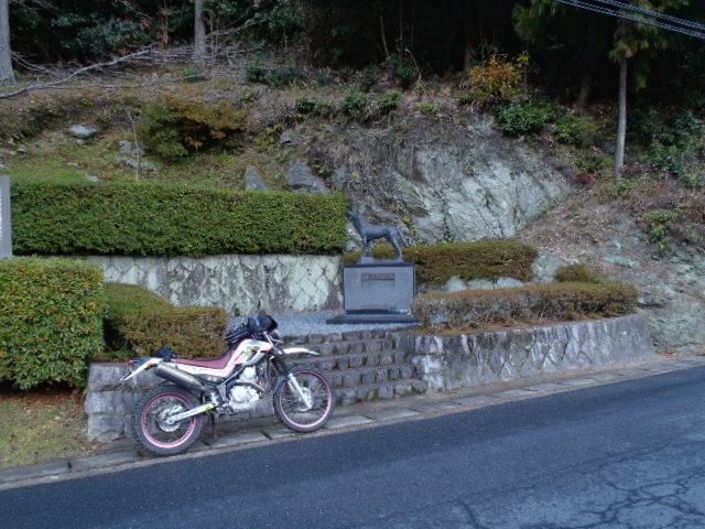 2011_1230_095156-PC305464.jpg