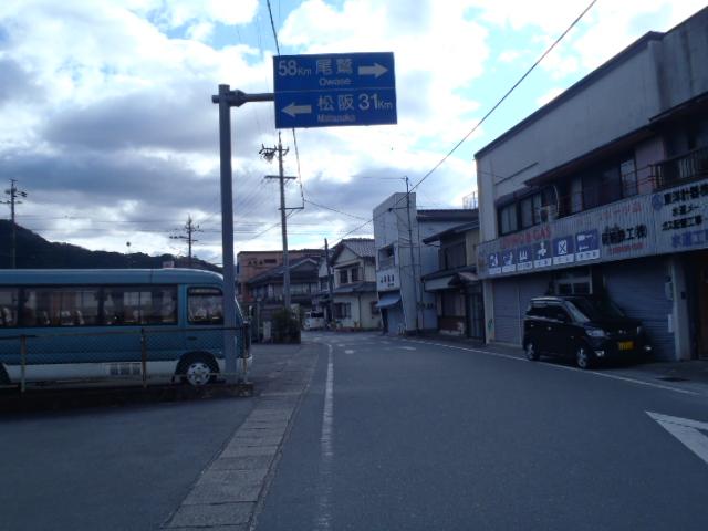 2011_1230_120424-PC305521.jpg