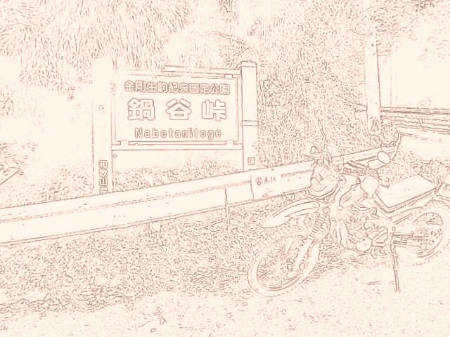 2012_0108_090042-P1085883.jpg