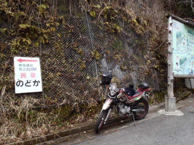2012_0227_124021-P2276735.jpg
