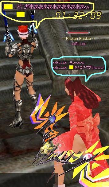 2009-01-03⑤