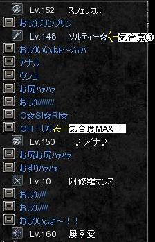 20090701-6.jpg