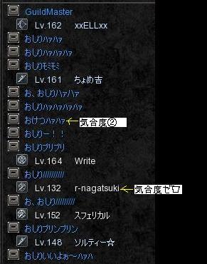 20090701-7.jpg