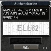 20090729-14.jpg