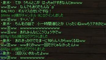20091129-5.jpg