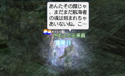 0209-3.jpg