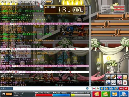 624_convert_20081109142957.jpg