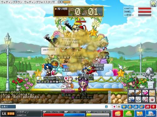 627_convert_20081109143320.jpg