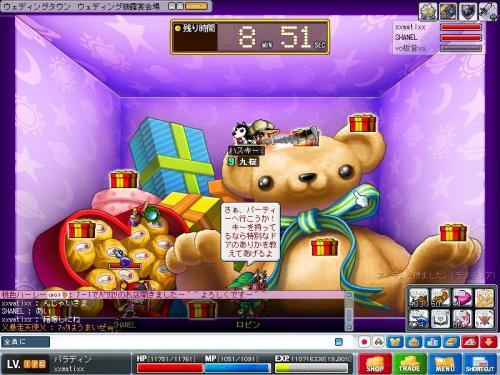 628_convert_20081109143442.jpg