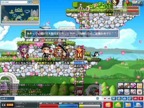 630_convert_20081109143749.jpg