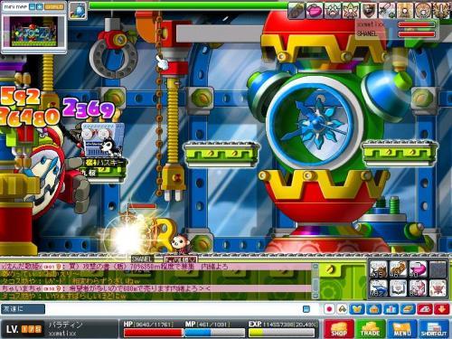 632_convert_20081109143851.jpg