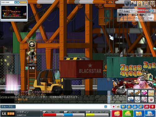 701_convert_20081204152342.jpg