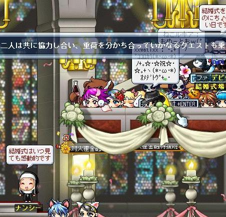 Maple090704_222848.jpg