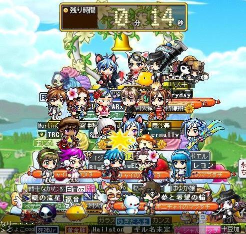 Maple090704_223145.jpg