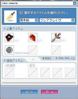 Maple090712_200646.jpg