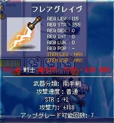 Maple090712_200933.jpg