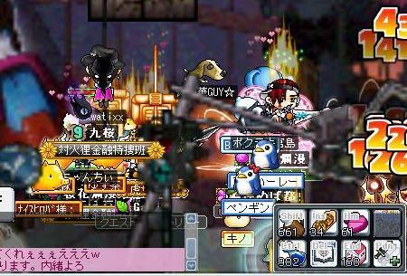 Maple090716_212652.jpg