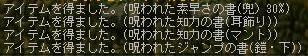 Maple090825_221207.jpg
