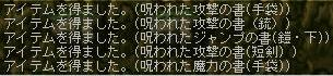 Maple090825_221457.jpg