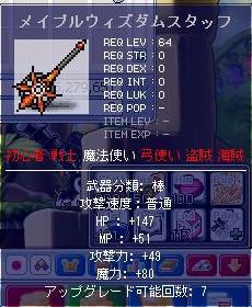 Maple090829_220821.jpg