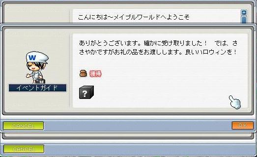 Maple091102_210607.jpg
