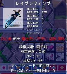 Maple091102_220927.jpg