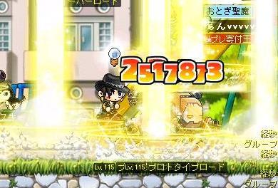 Maple091111_200955.jpg