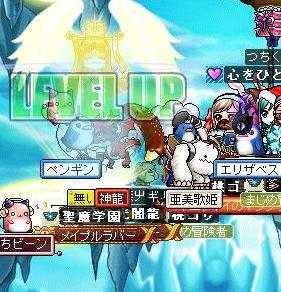 Maple091122_222149.jpg