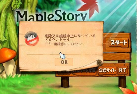 Maple091202_142136.jpg