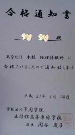 20090115165825