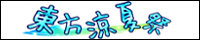ryk_banner.jpg