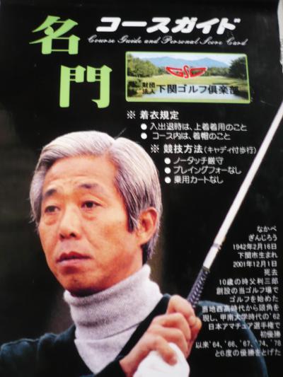CCT+Golf繧ウ繝ウ繝・011_convert_20111015172046