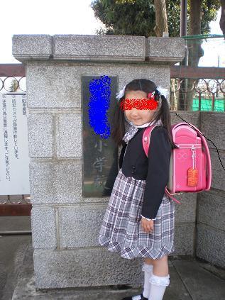 入学式1a