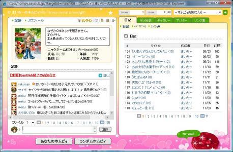 maichi.jpg