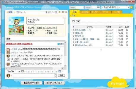 yosya.jpg