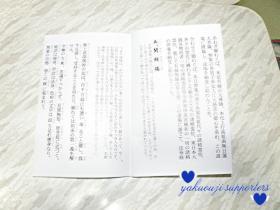 s111104_172619.jpg