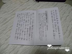 s111104_172709.jpg