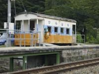 L1110294.jpg
