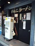 L1120567.jpg