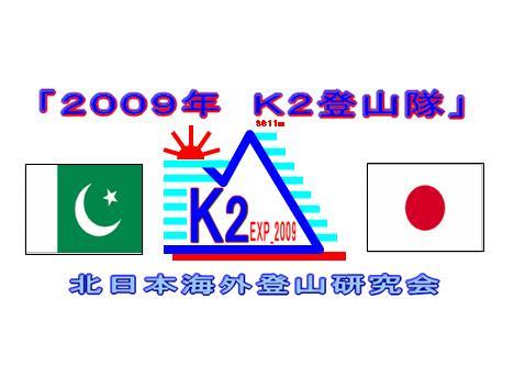 K2_logo1.jpg