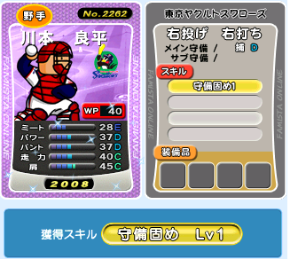 kawamoto-3.png