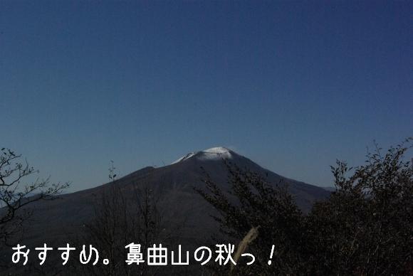 071028_999.jpg