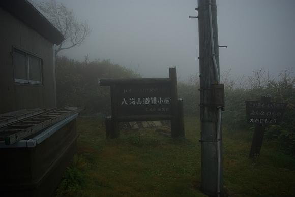 081011-g.jpg