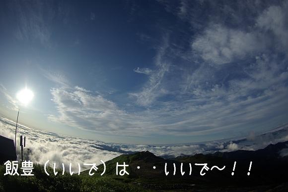 090718_777.jpg