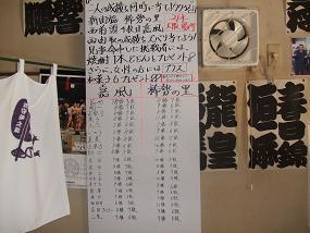 大相撲☆取りクイズ!