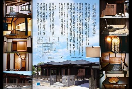 I-Tei_hagaki_1.jpg